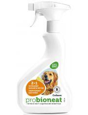 Средство Бионит для гигиены мест содержания собак