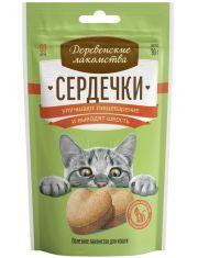 Сердечки улучшают пищеварение и выводят шерсть для кошек