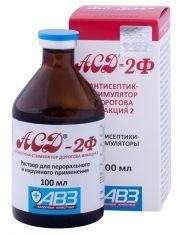АСД–2Ф фракция 2, антисептик-стимулятор Дорогова