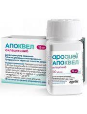 Апоквел препарат применяемый  при дерматитах различной этиологии, сопровождающихся зудом, у собак