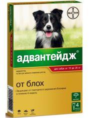 Капли на холку Адвантейдж®  от блох для собак от 10 до 25 кг