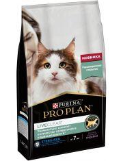 LiveClear для стерилизованных кошек старше 7 лет, снижает количество аллергенов в шерсти, с индейкой