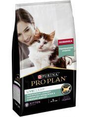 LiveClear для котят, снижает количество аллергенов в шерсти, с индейкой, Kitten Delicate