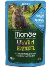 BWild GRAIN FREE паучи из анчоусов с овощами для взрослых кошек