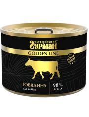 Golden line говядина для собак
