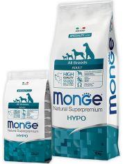 Hypo гипоаллергенный корм с лососем и тунцом для взрослых собак всех пород
