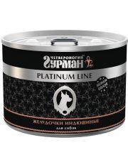 Platinum line желудочки индюшиные в желе для собак