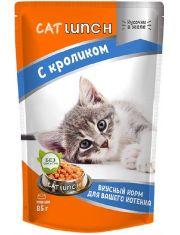 Корм для котят кусочки в желе с Кроликом