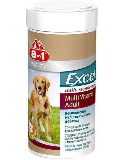 Мультивитаминный комплекс для взрослых собак 8in1 Excel Multivitamin Adult