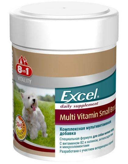 Мультивитаминный комплекс для собак мелких пород 8in1 Excel Multivitamin Small breed