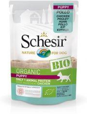 Bio консервы для щенков с курицей