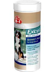 Комплексная добавка для кожи и шерсти с пивными дрожжами и чесноком для собак крупных пород 8in1 Excel Brewer's Yeast for Large Breed