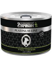 Platinum line рубец  говяжий в желе для собак