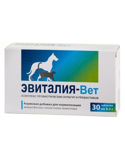 Добавка-синбиотик «Эвиталия-Вет»