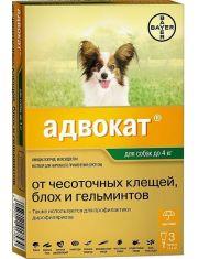 Капли на холку Адвокат® от чесоточных клещей, блох и глистов для собак от 1 до 4кг