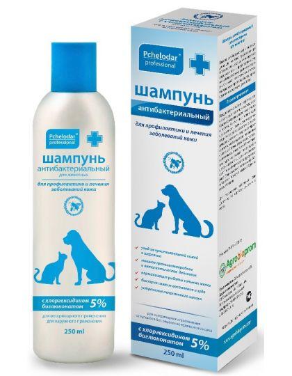 Шампунь антибактериальный с хлоргексидином 5% пролонгиронного действия.