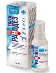 РАНОДЕЗ спрей для лечения гнойно-восполительных процессов кожных покровов