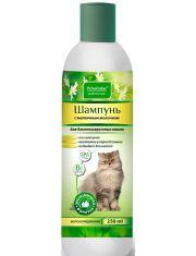 Шампунь с маточным молочком для длинношерстных кошек