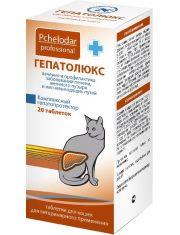 ГЕПАТОЛЮКС ТАБЛЕТКИ для кошек