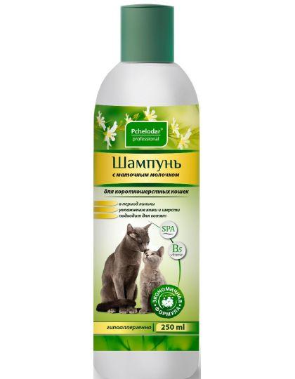 Шампунь с маточным молочком для короткошерстных кошек