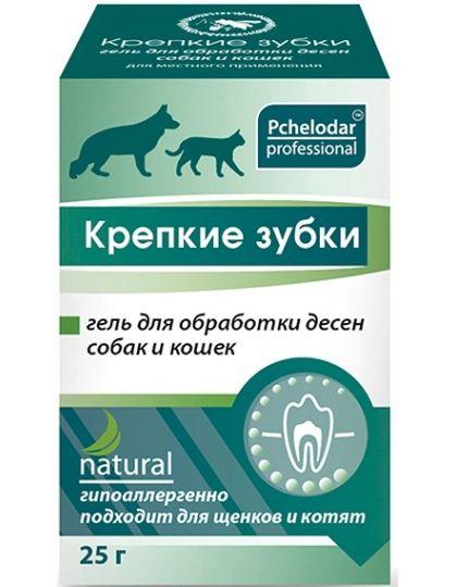 КРЕПКИЕ ЗУБКИ ГЕЛЬ для обработки десен собак и кошек