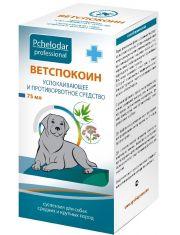 ВЕТСПОКОИН СУСПЕНЗИЯ для средних и крупных пород собак