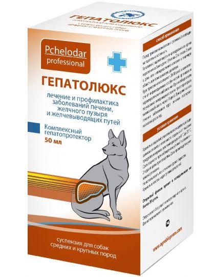 ГЕПАТОЛЮКС СУСПЕНЗИЯ для средних и крупных пород собак