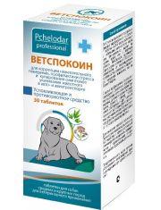 ВЕТСПОКОИН ТАБЛЕТКИ для средних и крупных пород собак