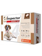 Inspector Quadro Tabs таблетки для собак более 16 кг от внешних и внутренних паразитов