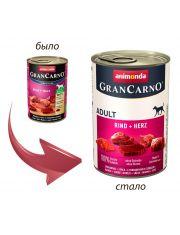 GranCarno Original Beef Heart с говядиной и сердцем