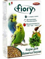 Корм для волнистых попугаев Pappagallini