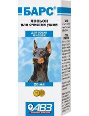 БАРС лосьон для очистки ушей собак и кошек