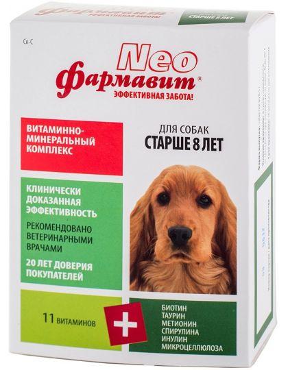 Фармавит Neo для собак старше 8 лет