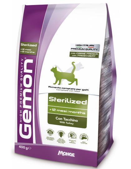 Sterilized with Turkey корм для стерилизованных кошек с индейкой