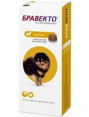 Бравекто жевательная таблетка для собак 2-4,5 кг