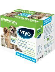 Пребиотический напиток для укрепления иммунитета у собак всех возрастов 7х30 мл