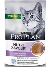 Паштет с индейкой для стерилизованных кошек и кастрированных котов старше 7 лет