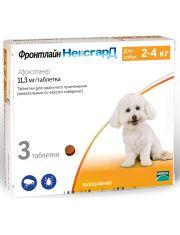 Фронтлайн НексгарД таблетки жевательные для собак 2-4 кг, 11,3 мг