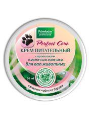 Крем питательный для лап животных