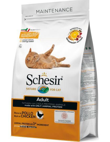 Adult Chicken корм для взрослых кошек, курица