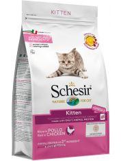 Kitten сухой корм для котят, курица