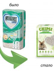 Chipsi Pure White целлюлозный наполнитель для мелких домашних животных и птиц