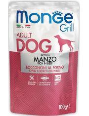 Grill MANZO паучи с говядиной для взрослых собак всех пород