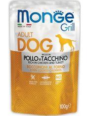 Grill POLLO e TACCHINO паучи с курицей и индейкой для взрослых собак всех пород