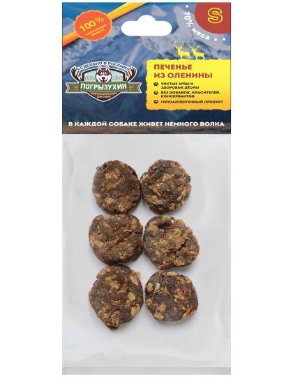 Печенье из оленины