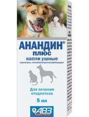 АНАНДИН плюс для лечения отитов и отодекозов у собак и кошек