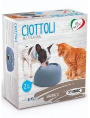 """Поилка-фонтан для кошек и собак Imac """"PET FOUNTAIN"""""""
