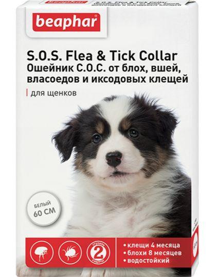 Ошейник S.O.S. Flea & Tick Collar от блох и клещей для щенков