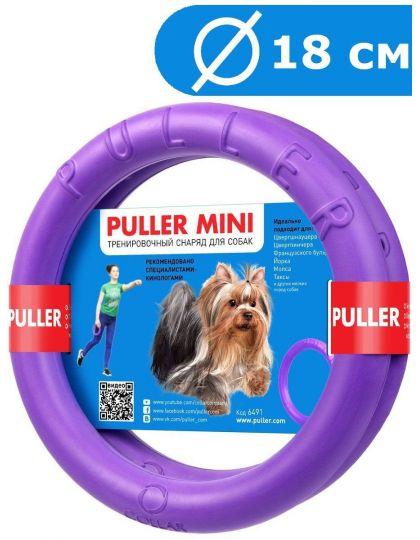 PULLER Mini - тренировочный снаряд для собак
