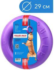 PULLER Maxi - тренировочный снаряд для собак